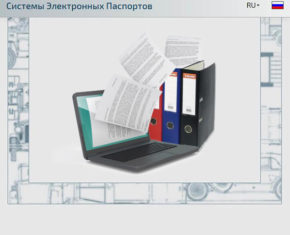 Подготовка документов для переоформления залога на автомобиль с ЭПТС в 2021 году