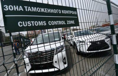 Изменение порядка ввоза подержанных автомобилей из стран ЕС частными лицами