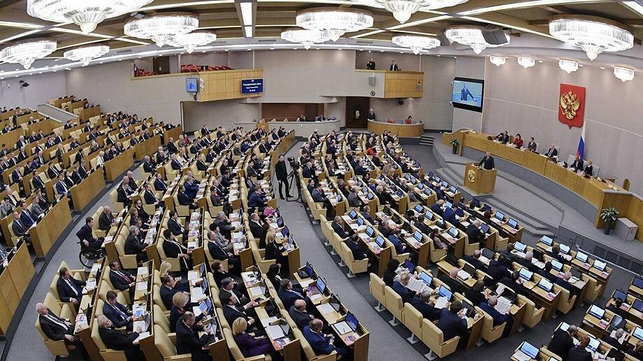 ГосДума законопроект о добровольном техосмотре
