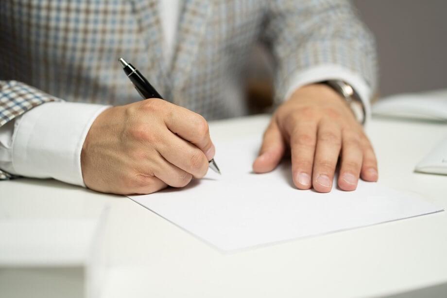 Подготовка документов на получение СБКТС