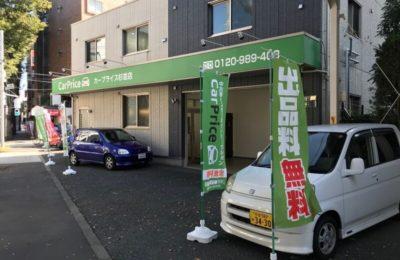 Почему дорожают подержанные японские автомобили, которые привозят из-за границы