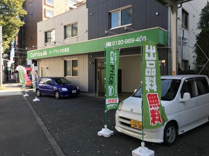 Почему дорожают авто из Японии